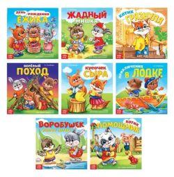 Набір дитячих книг Веселі віршики 0 + новий