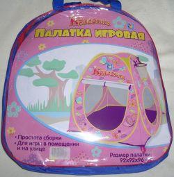 Cort pentru copii 92x92x96 cm cu un inel într-o geantă