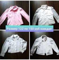 Dimensiune bluze 122