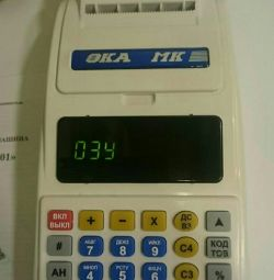 Registrul de numerar Oka MK