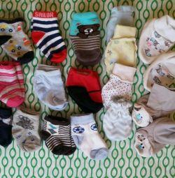 Κάλτσες για νεογέννητα