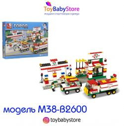 The designer is children's Automobile gas station new