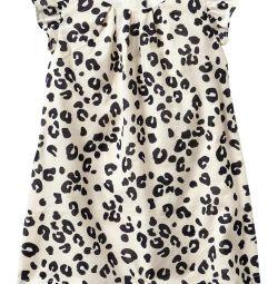 Gap 5t rochie