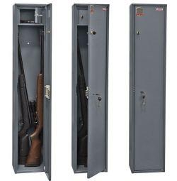 Armă cu ceai 1300x263x183