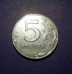 Νομίσματα 5 ρούβλια 1998 SPMD.