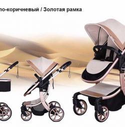Aimile 2 transformer stroller