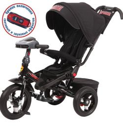 New ones. Tricycle Super Formula black