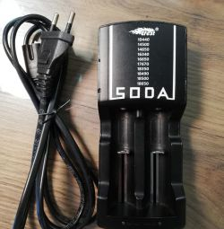 Încărcător de baterii
