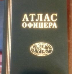Officer's Atlas