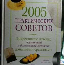 I will sell the useful book for improvement. New.