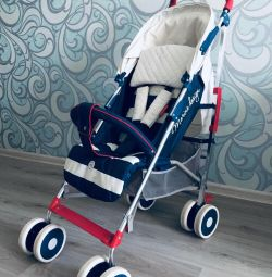 Stroller Happy Baby Cindy