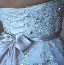 Lush wedding dress + gifts🎁
