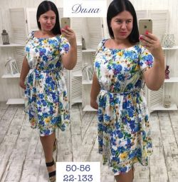 Літня сукня