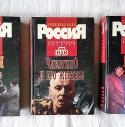 Books from the series
