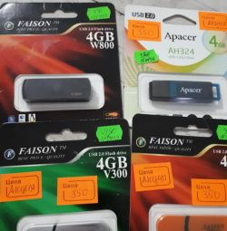 USB Flash 4Gb. nou