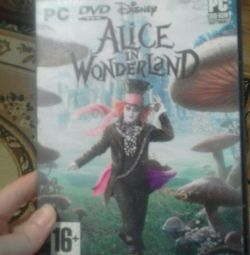 PC game