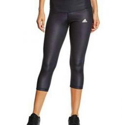 Leggings breeches