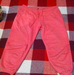 Pantaloni scurți (roz)