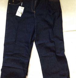 Новые женские джинсы Испания