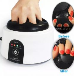 New gel polish remover