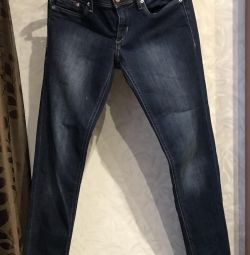 Jeans new / stretch26-27