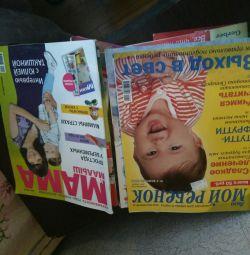 Μια επιλογή περιοδικών