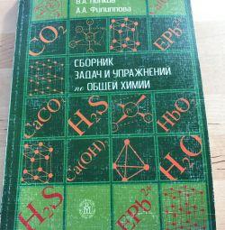 Συλλογή προβλημάτων γενικής χημείας