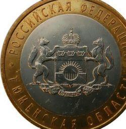 Moneda Jubilee 10р Regiunea Tyumen