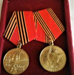 Medals anniversary