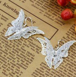 Σκουλαρίκια πεταλούδα