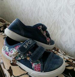 Soluția de papuci 28
