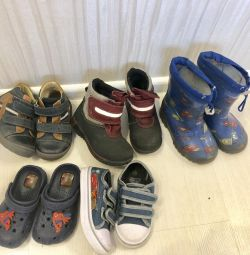 Shoe package 23.24.25