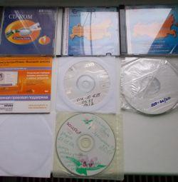CD in stock, 17 pcs