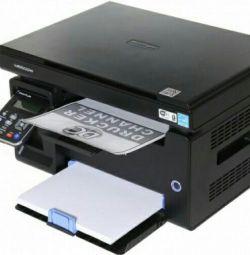 Yeni lazer yazıcı / fotokopi / tarayıcı