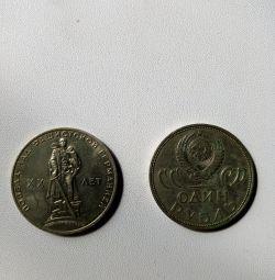 Монети. один рубль