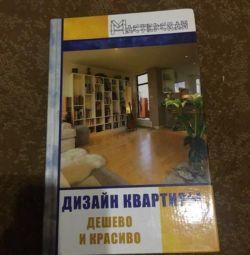 Book design flat. Cheap and beautiful. Danilov A