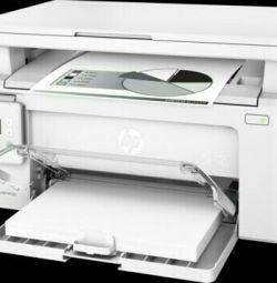 Yeni lazer yazıcı / fotokopi makinesi / renkli. HP tarayıcı