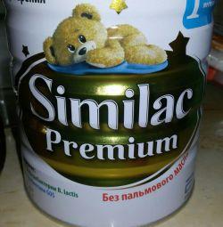 Детская сухая молочная смесь