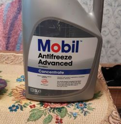 I will sell Antifreeze red