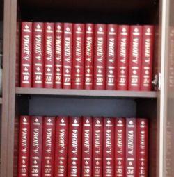 Alexandra Dumas 50 ciltte. Toplanan çalışmalar