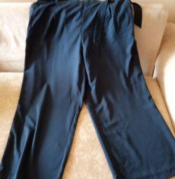 Укорочені широкі штанв