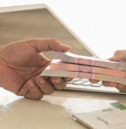 Προσφορά δανείου μεταξύ ατόμων