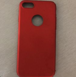Cazul IPhone 7