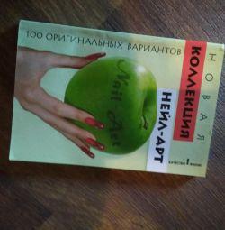 Книга по дизайну нігтів