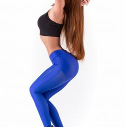 Leggings Oy - Vsyo Leggins