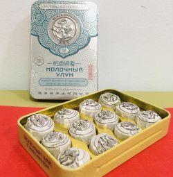 Cutie cadou cu ceai