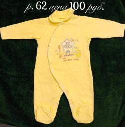 Flipuri galbene pentru copil