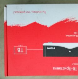 Satellite TV set-top box. Model DSDi 4614
