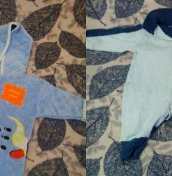 Φόρμες και γάντια για το αγόρι