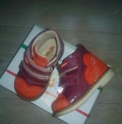 Woopy Φθινόπωρο Ορθοπεδικά Παπούτσια